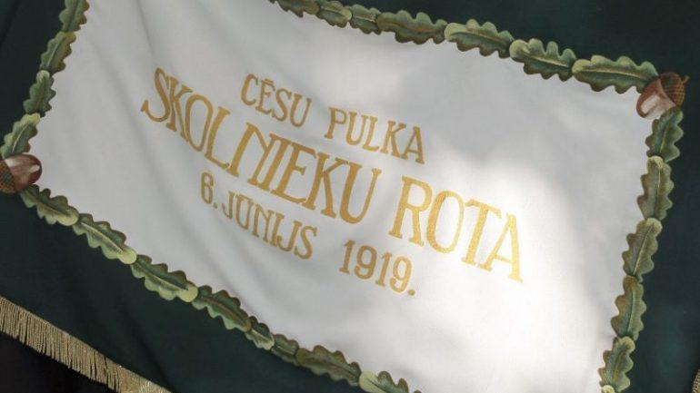 cesu_skolnieku_karogs